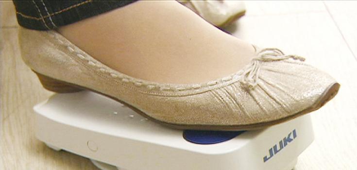 Exklusiv - 7 mögliche Fußpedalfunktionen